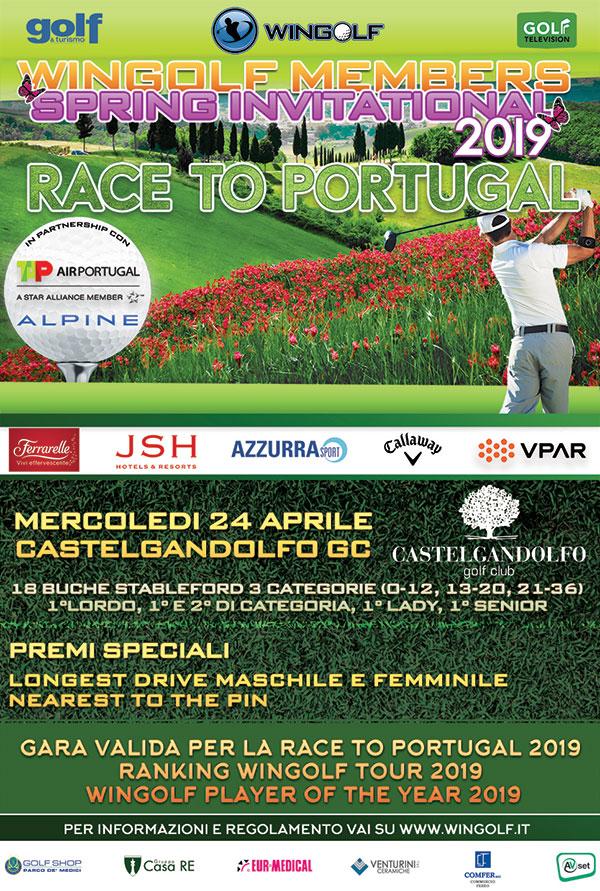 Golf a Roma